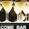 WelcomeBar 1