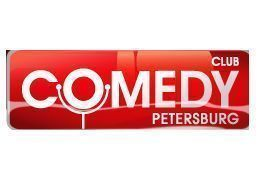 Comedy Club Saint Petersburg
