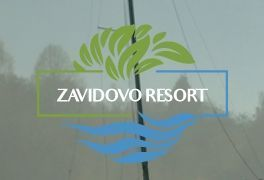 Zavidovo resort