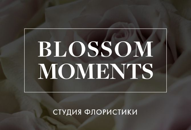 Blossom-moments