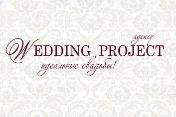 Wedding Project