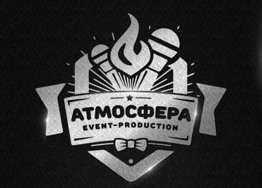 Event-Production Атмосфера