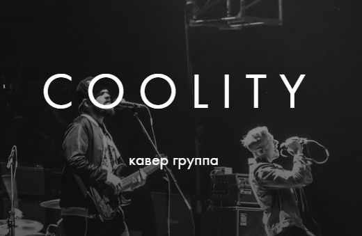 Coolity
