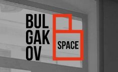 Bulgakov Space