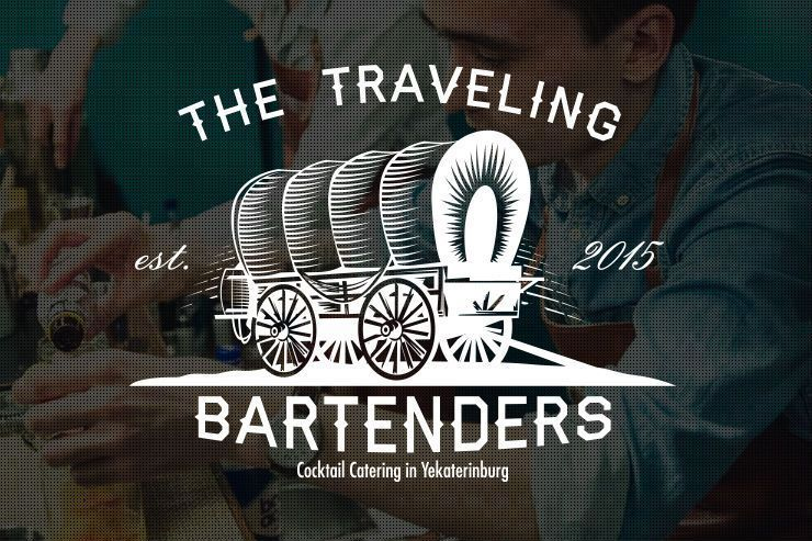 The Traveling Bartenders
