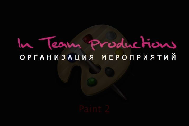InTeam Productions