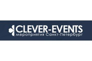 Clever-Events
