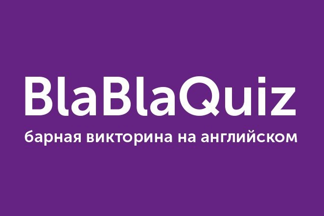 Blabla Quiz in English