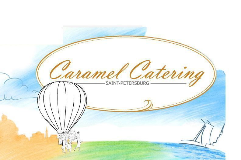 Caramel catering