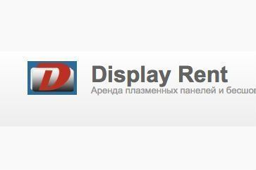 Display Rent
