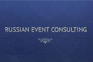 Russian Event Consulting