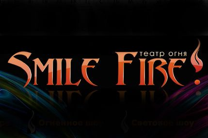 Smile Fire