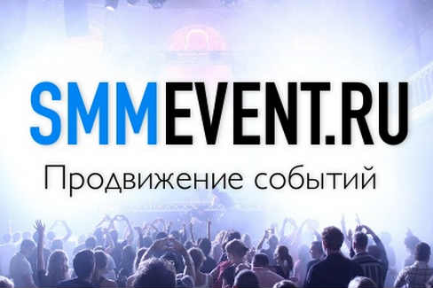 SMMEvent