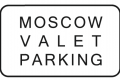 Moscow Valet Parking