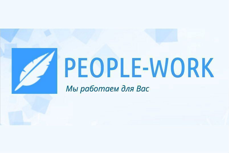 People-work