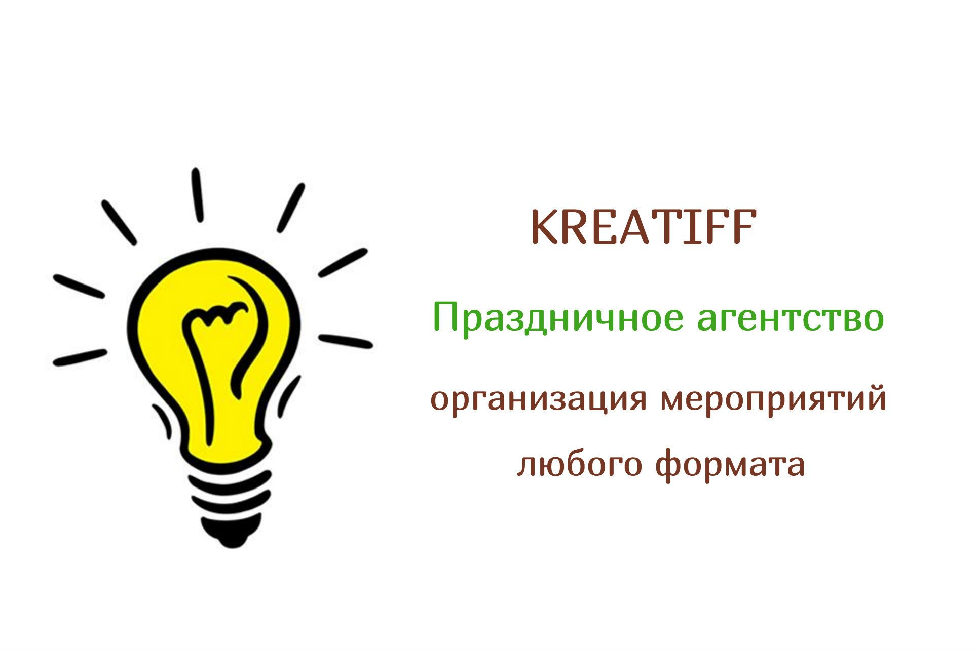 Kreatiffagency