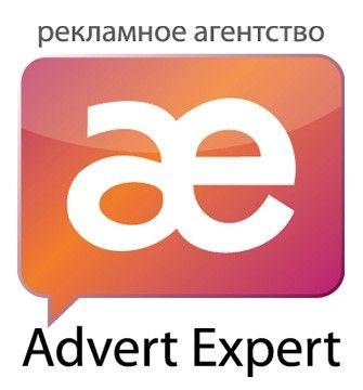 Хабаровск событийный туризм