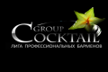 Cocktail Group