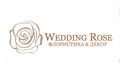 WeddingRose