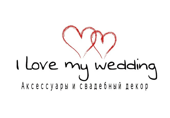 I love my wedding