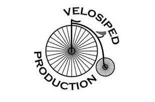 Velosiped production
