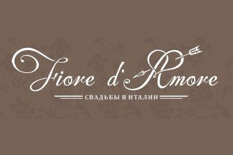 Fiore d'Amore